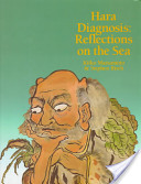 book hara diagnosis