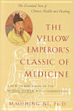 book yellow emperor